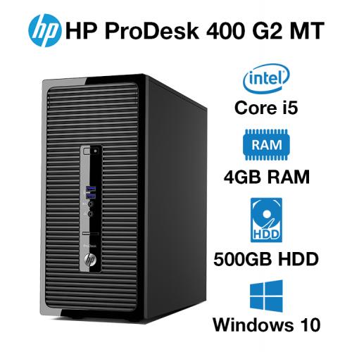 HP 400 G2 MT Core i5 | 4GB | 500GB HD