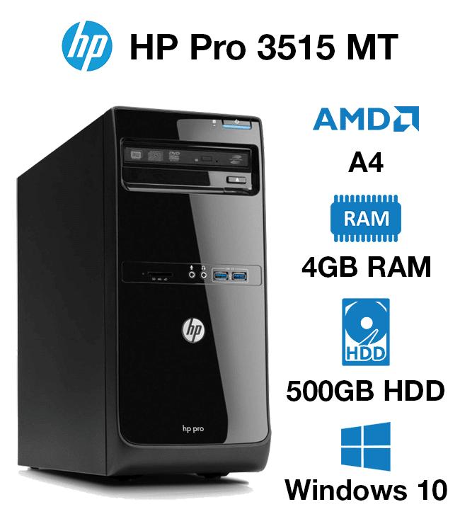 HP Pro 3515 MT AMD A4 | 4GB | 500GB HD