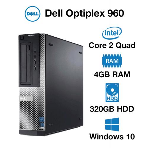 Dell Optiplex 960 Core 2 Quad | 4GB RAM | 320GB HD
