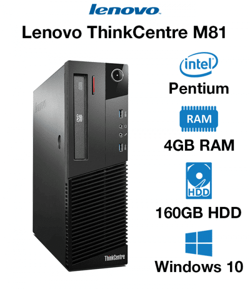 Lenovo ThinkCentre M81 Pentium | 4GB RAM | 160GB HD