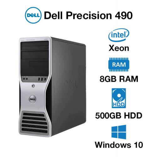 Dell Precision 490 WorkStation Xeon | 8GB RAM | 500GB HD
