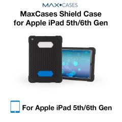 MaxCases Shield Case for iPad 5th Gen/6th Gen