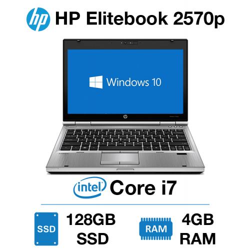 HP Elitebook 2570p Core i7 | 4GB | 128GB SSD