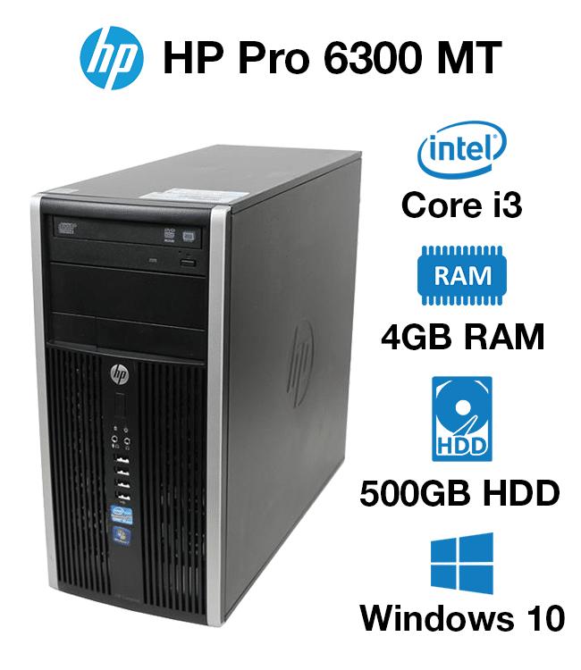 HP Compaq Pro 6300 MT Core i3 | 4GB RAM | 500GB HD
