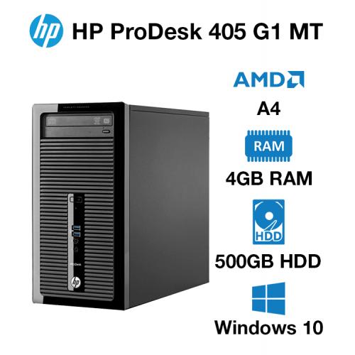 HP ProDesk 405 G1 MT AMD A4 | 4GB RAM | 500GB HD