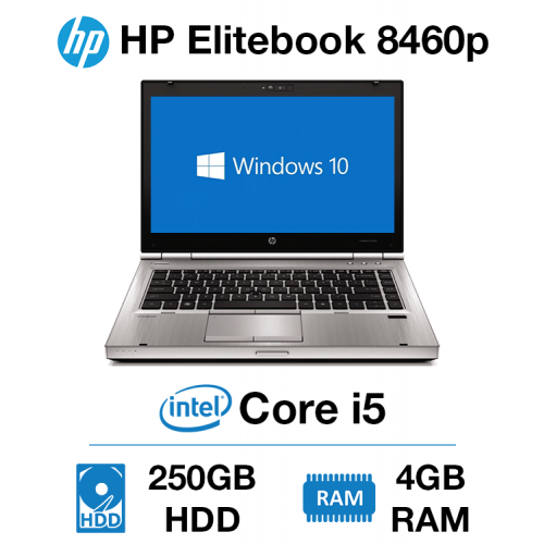 HP EliteBook 8460P Core i5 | 4GB | 250GB HD