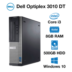 Dell Optiplex 3010 DT Core i3 | 8GB | 500GB HDD