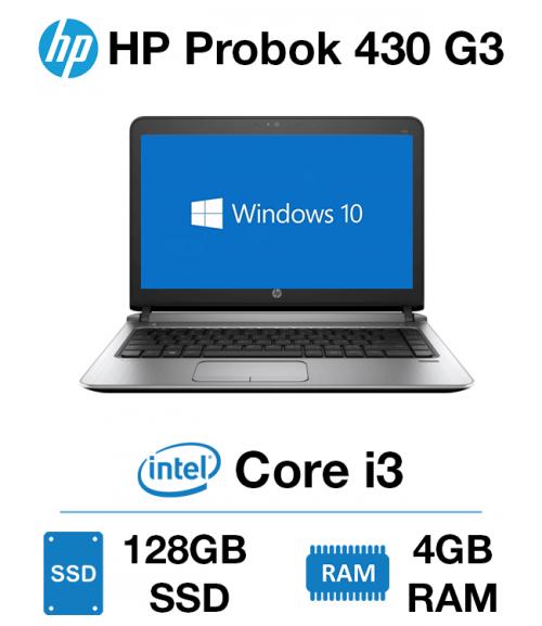 HP Probook 430 G3 Core i3 | 4GB RAM | 128GB SSD
