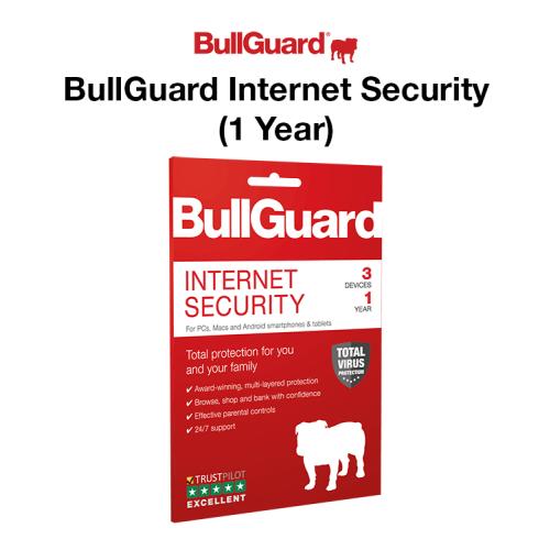 BullGuard Internet Security (1 Year)