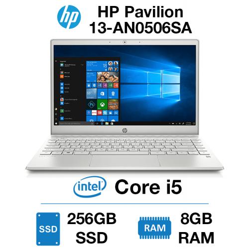 HP Pavilion 13-AN0506SA Core i5   8GB RAM   256GB SSD   Windows 10 Home (Open Box)