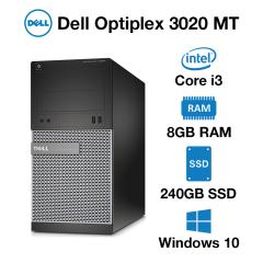 Dell Optiplex 3020 MT Core i3 | 8GB | 240GB SSD
