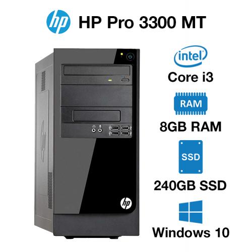HP Pro 3300 MT Core i3 | 8GB | 240GB SSD