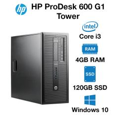 HP ProDesk 600 G1 Tower Core i3 | 4GB RAM | 120GB SSD | Windows 10 Pro