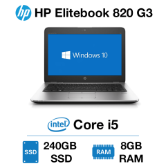 HP Elitebook 820 G3 Core i5 | 8GB RAM | 240GB SSD | Webcam