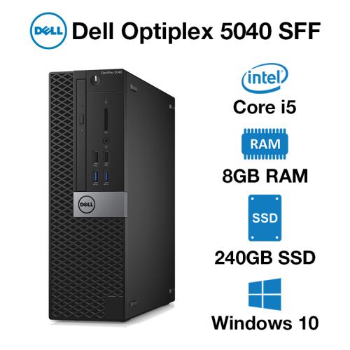 Dell Optiplex 5040 SFF Core i5 | 8GB RAM | 240GB SSD | DVD